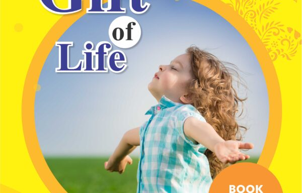 Gift Of Life Book – 1