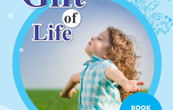 Gift Of Life Book – 2