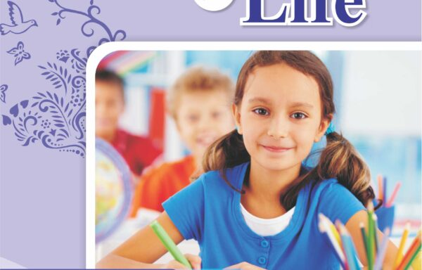 Gift Of Life Book – 7