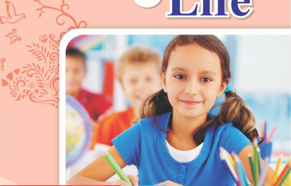 Gift Of Life Book – 8