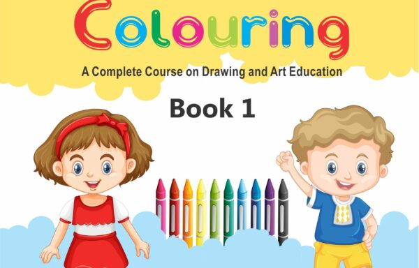 Nigam Drawing And Colouring Book – 1