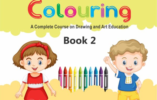 Nigam Drawing And Colouring Book – 2