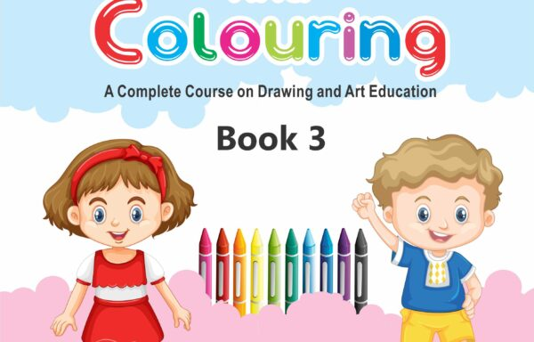 Nigam Drawing And Colouring Book – 3