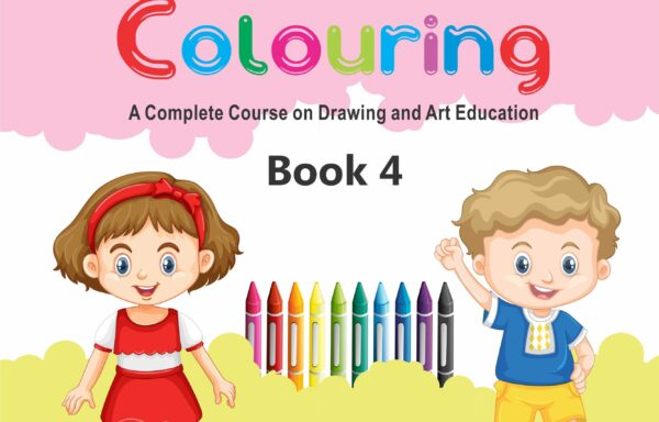 Nigam Drawing And Colouring Book – 4
